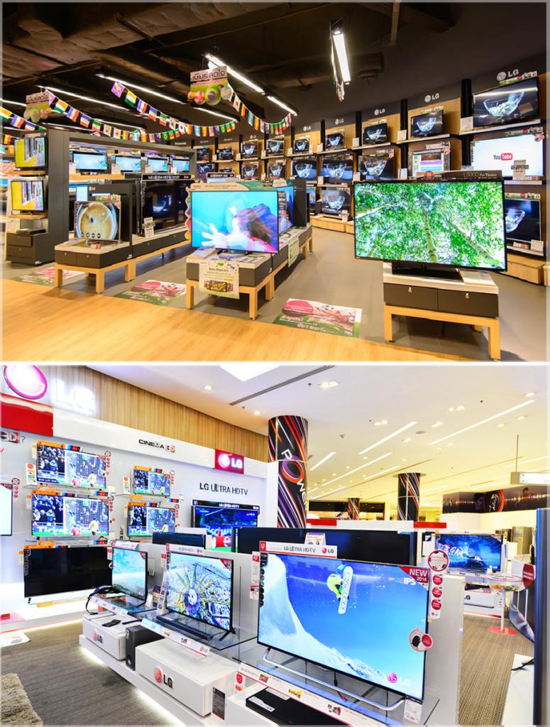 desain-interior-toko-elektronik