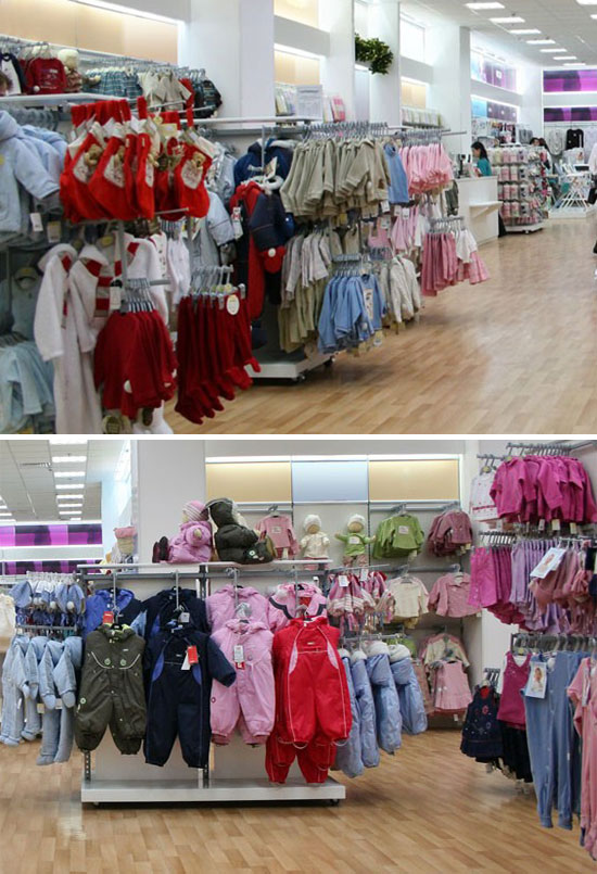 Toplist Design Letters Baby Shop for premium children's clothes Babyshop was founded in with vision of building the best online store in the Nordics for children clothing.
